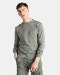 GREEN COAST - Gray Grey Round Neck Sweater for Men - Lyst