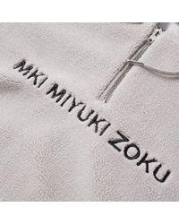 MKI Miyuki-Zoku - Gray Sherpa Zip Hoody for Men - Lyst