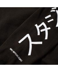 MKI Miyuki-Zoku - Black Arm Symbol Hoody for Men - Lyst