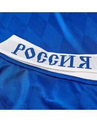 Gosha Rubchinskiy Blue X Adidas Long Sleeve Jersey for men