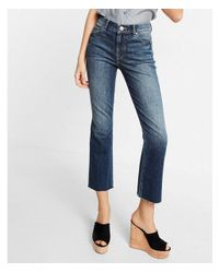 Express - Blue High Waisted Stretch+ Performance Bell Cropped Jeans - Lyst