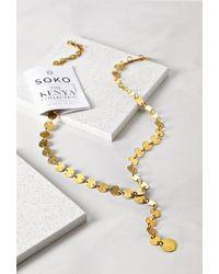 Forever 21   Metallic Soko Sequin Drop Necklace   Lyst