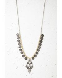Forever 21 - Metallic Etched Charm Necklace - Lyst