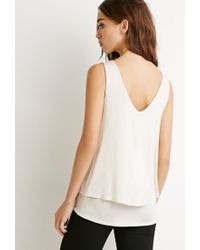 Forever 21 - White Layered Knit Tank - Lyst