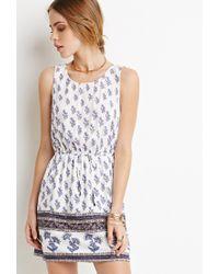 Forever 21 | Multicolor Crisscross-back Floral Dress | Lyst