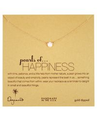 Dogeared | Metallic Gold Filled Pearls Of Happiness Necklace | Lyst