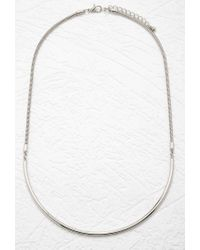 Forever 21 | Metallic Curve Pendant Necklace | Lyst
