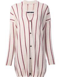 Uma Wang | Multicolor Striped V-neck Cardigan | Lyst