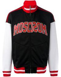 Moschino   Black Varsity Logo Teddy Jacket for Men   Lyst