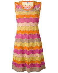 M Missoni | Pink Wavy Panel Dress | Lyst