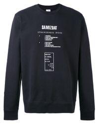 Yang Li | Black Album Crewneck Sweater for Men | Lyst