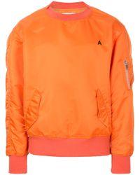 Ambush - Orange Ma-1 Pullover for Men - Lyst