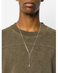 Enfants Riches Deprimes - Metallic Spoon Necklace for Men - Lyst