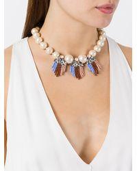 Rada' - White Fringed Detail Short Necklace - Lyst