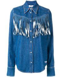 MSGM - Blue Denim Fringed Shirt - Lyst