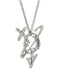 Vivienne Westwood - Metallic Orb Necklace - Lyst