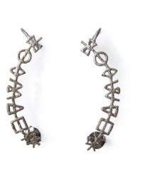Bjorg - Metallic 'small Worlds' Earrings - Lyst