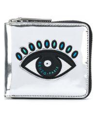 KENZO - Metallic Eye Wallet - Lyst