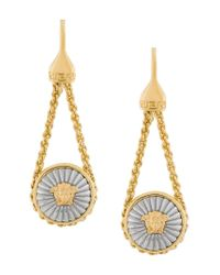Versace - Metallic Engraved Medusa Pendant Earrings - Lyst