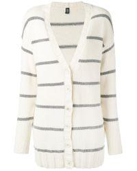 Eleventy - White Striped Cardigan - Lyst