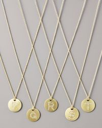 Roberto Coin | Metallic Letter Medallion Necklace | Lyst