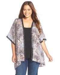 DKNY - Natural 'Coral Reef' Print Kimono Jacket - Lyst