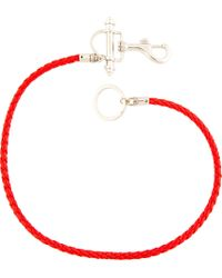 Givenchy | Red Braided Leather Cord Keychain for Men | Lyst