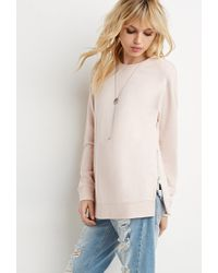 Forever 21 - Pink Side-zip Sweatshirt You've Been Added To The Waitlist - Lyst