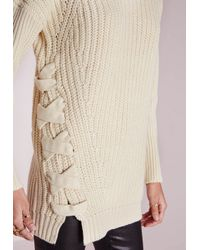 Missguided - Natural Roll Neck Lace Up Side Jumper Cream - Lyst