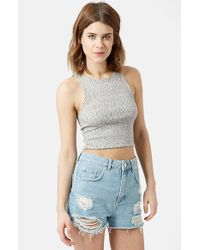 TOPSHOP | Gray High Neck Crop Top | Lyst