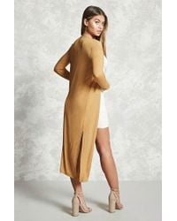 Forever 21 - Natural Longline Open-front Cardigan - Lyst