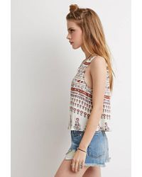 Forever 21 - Brown Abstract Floral Ladder-back Tank You've Been Added To The Waitlist - Lyst