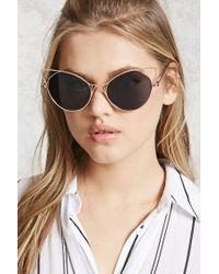 Forever 21 | Gray Cat Eye Cutout Sunglasses | Lyst