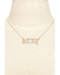 Forever 21 - Metallic Slay Pendant Necklace - Lyst
