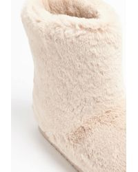 Forever 21 - Natural Faux Fur Boots - Lyst