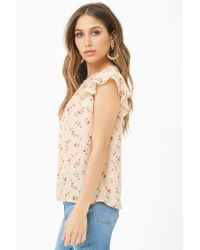 Forever 21 - Natural Pleated Floral Print Top - Lyst