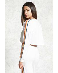 Forever 21 - White Cropped Stripe Sweatshirt - Lyst