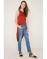 Forever 21 - Brown Contemporary Curved Hem Longline Tank - Lyst