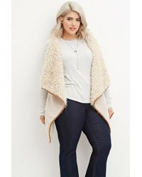 Forever 21 - Natural Faux Fur Vest - Lyst