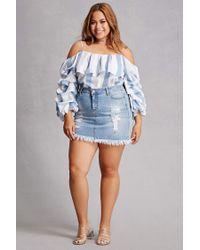 Forever 21   Blue Plus Size Open-shoulder Top   Lyst
