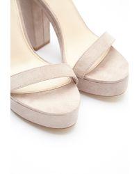 Forever 21 - Natural Platform Ankle Strap Sandals - Lyst