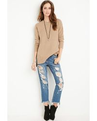 Forever 21 - Brown Vented Fuzzy Sweater - Lyst