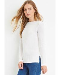 Forever 21 - White Boxy Fleece Top - Lyst