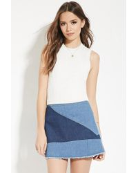 Forever 21 | White Contemporary Knit Top | Lyst