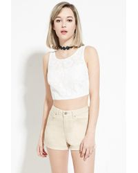Forever 21 | Natural High-waisted Denim Shorts | Lyst