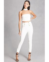 Forever 21 | White Twelve Button-front Pants | Lyst