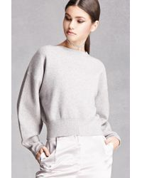 Forever 21 | Gray Boxy Heathered Knit Sweater | Lyst