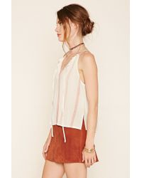 Forever 21 - Blue Contemporary Striped Cami - Lyst