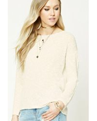 Forever 21 | Natural Slub Knit Sweater | Lyst