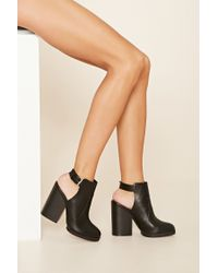 Forever 21 | Black Cutout Faux Leather Booties | Lyst